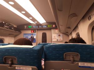 h-shinkansen
