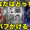 【シャドバ】アディショナルカード搭載ヴァンプデッキ!クドラク入りバフヴァンプ【シ