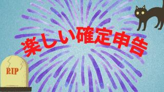 Thumbnail of post image 181